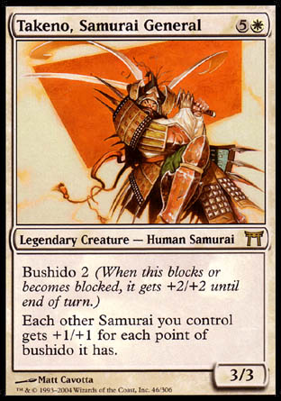 Takeno, général samouraï Magic The Gathering